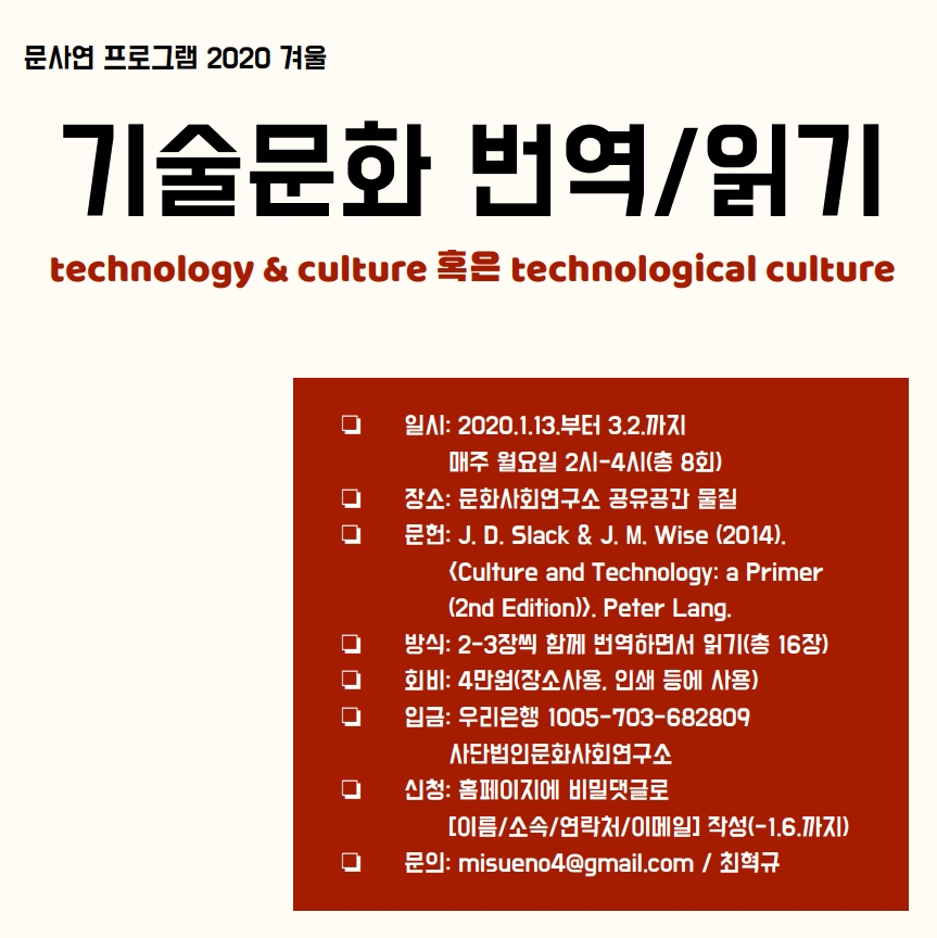 기술문화 웹자보.jpg
