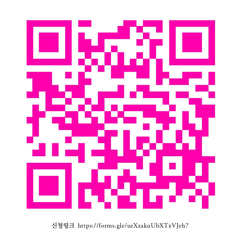 IMG_36E7FCA8945D-6.jpeg
