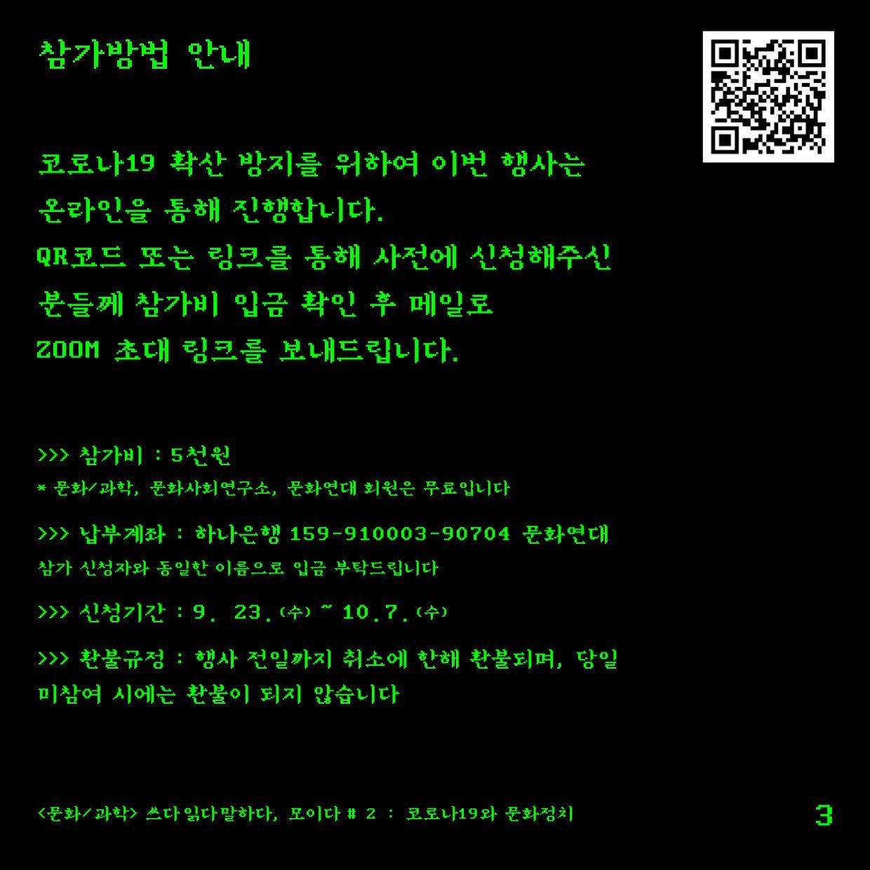 IMG_6179.jpeg