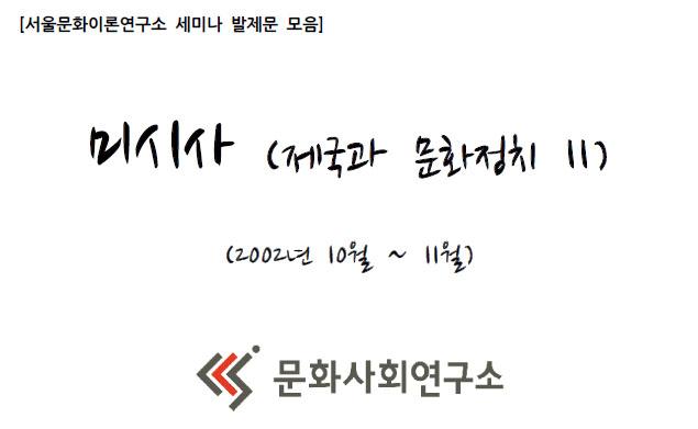 kccs_010_1.jpg
