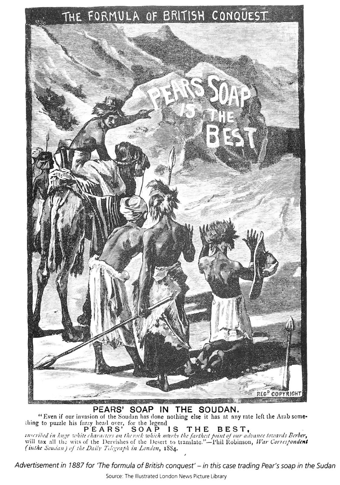 1884 바위 문자1.jpg