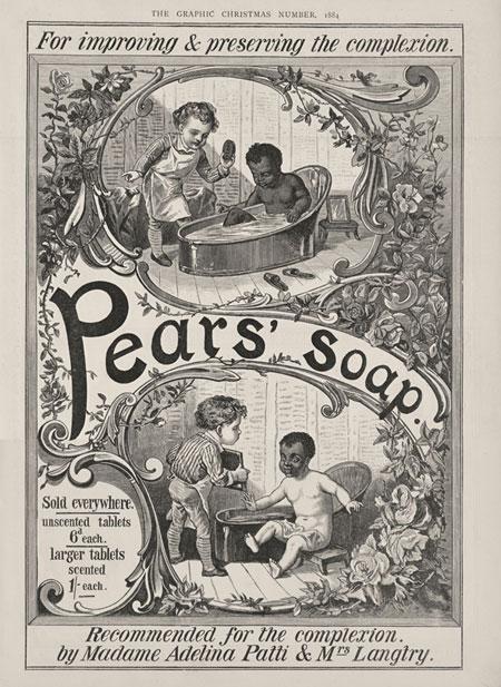1884 목욕.jpg