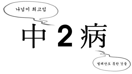 mid_2nd.jpg